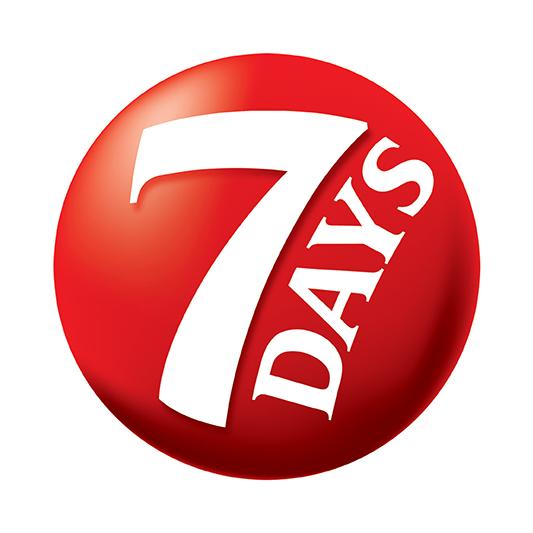 7 DAY HAZELNUT CROISSANT SINGLE -- delist(30x60G)